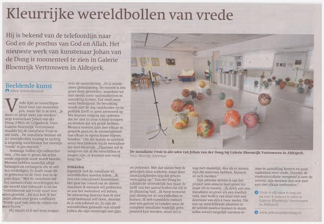 fries dagblad