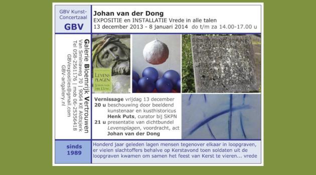 Peace in all languages Vrede in alle talen Galerie Bloemrijk Vertrouwen